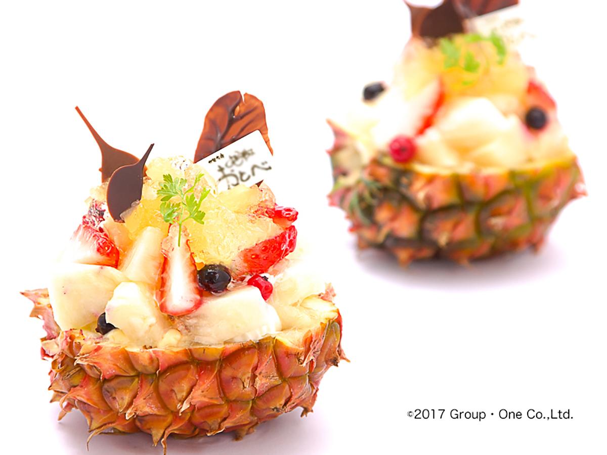菓子-006