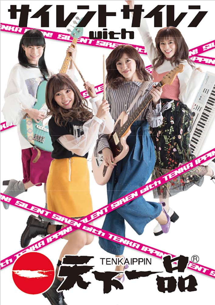 poster-2