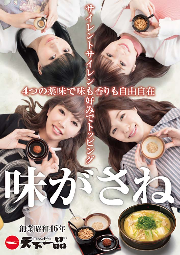 poster-3